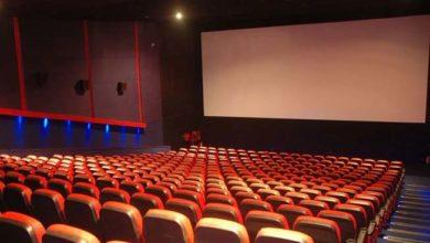 सिनेमागृहे