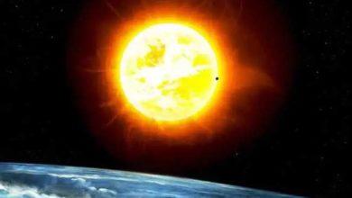 सौरवादळ