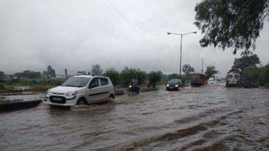 aurangabad rain update