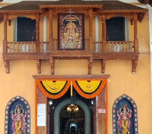 गोवा मंदिरांचे गाव