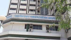jalgaon municipal corporation
