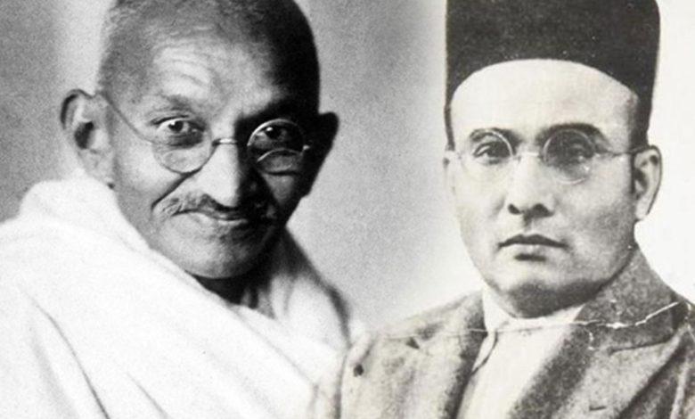 गांधी आणि सावरकर