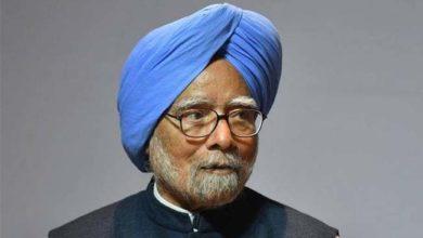 माजी पंतप्रधान मनमोहन सिंग