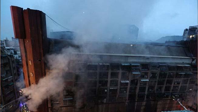 Fire Breaks Out In Taiwan Building