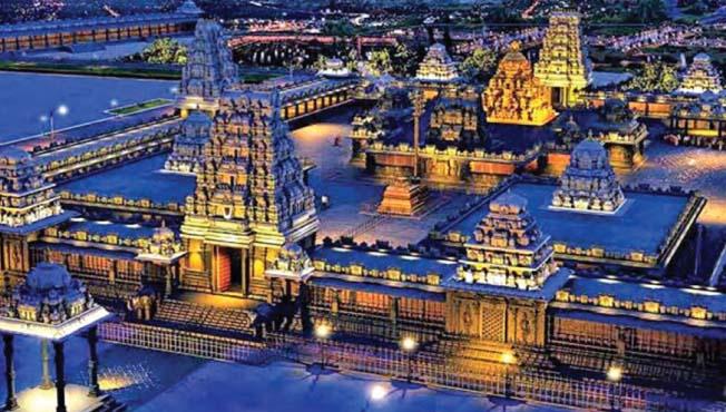 यदाद्री मंदिर