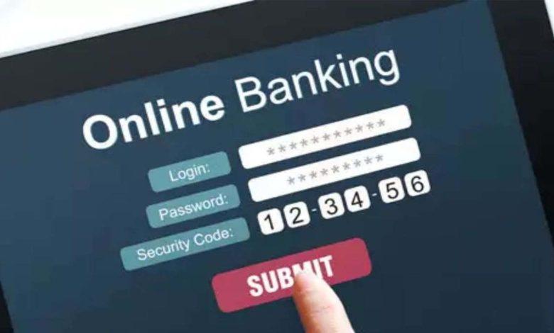 online pay upi banking