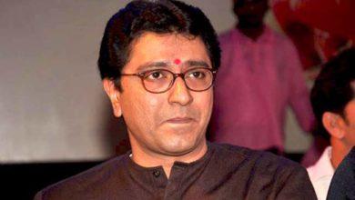 Raj Thackeray : मनसे प्रमुख राज ठाकरे यांना कोरोनाची लागण