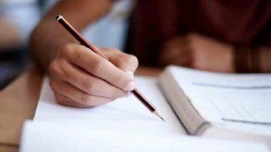 आरोग्य विभागाच्या परीक्षा