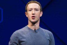 Facebook CEO Mark Zuckerberg pudhari.com