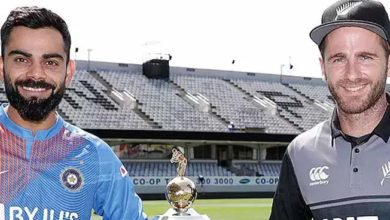 T20 World Cup IND vs NZ