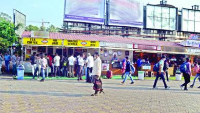 Pune railway Station.pudhari.news