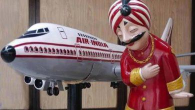 air india stops credit facility